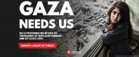 Support Human Concern International's Gaza Emergency Relief Campaign