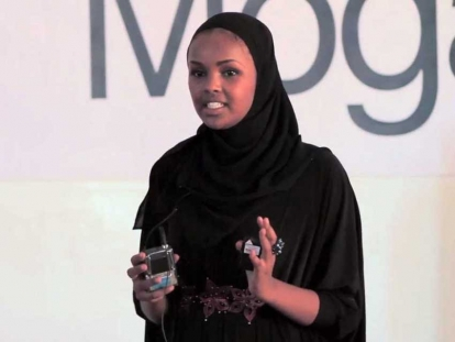 Ilwad Elman speaking at TEDxMogadishu in 2012.