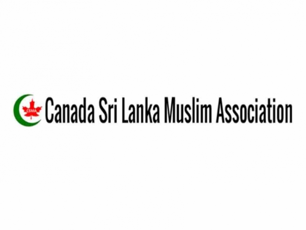 Upcoming Interfaith Vigils and Statement on the Terrorist Attack on Sri Lankan Churches from the Unified Sri Lankan Muslim Community of Canada
