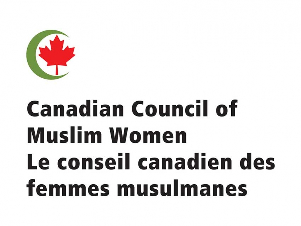 Canadian Council of Muslim Women rejects outright the adoption of Bill 21