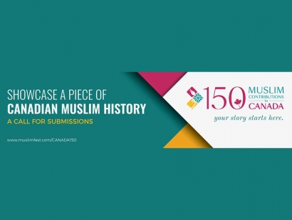 Call for Artistic Submissions: MuslimFest 150 Muslim Contributions Mixed-Media Exhibit Deadline June 16 2017