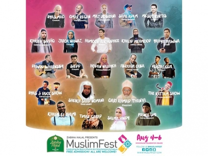 Muslim Link interviewed MuslimFest's Event Director Tariq Syed about why folks should visit Mississauga this weekend to check out this year's festival.