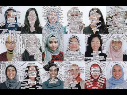 Zahra Agjee, Portrait Labels (composite) (2011-16)