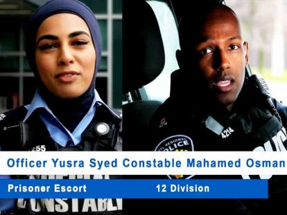 Peel Regional Police Create Ramadan Video Featuring Muslim Employees