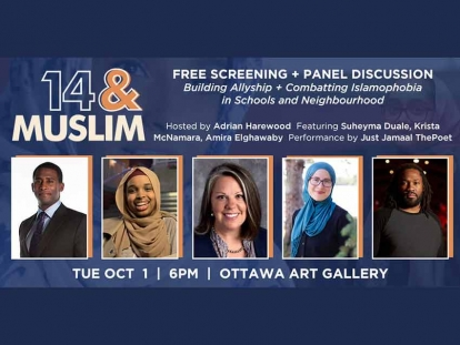 Check Out the 14 and Muslim Documentary Screening and Panel on Addressing Islamophobia in Schools October 1