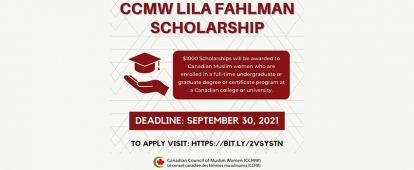 Canadian Council of Muslim Women 2021 Lila Fahlman Scholarship