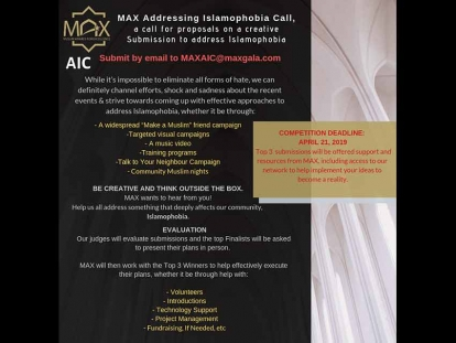 Muslim Awards of Excellence is Calling for Proposals for Creative Ways to Address Islamophobia