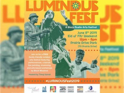 Check Out LUMINOUS: A Black Muslim Arts Festival This Saturday