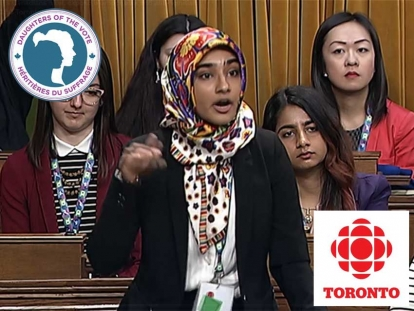 Khadija Waseem addressing Prime Minister Justin Trudeau in the House of Commons about Islamophobia and supports for mental health within indigenous communities