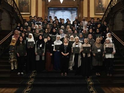 NDP Hosts Muslim Youth for Islamic Heritage Month