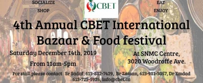 Bazaar Vendors Wanted for Canada Bangladesh Education Trust (CBET) Bazaar and Food Festival