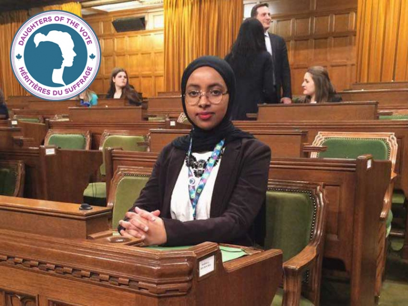 Hafsa Madar represented the riding of Edmonton-Mill Woods, Alberta at Equal Voice's Daughters of the Vote gathering in March.