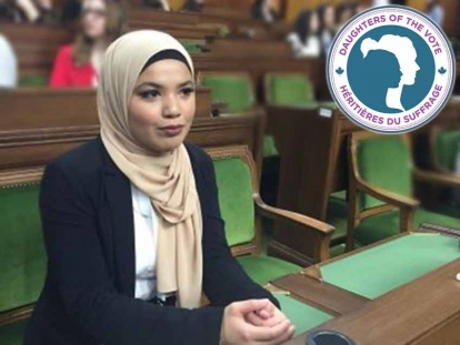 Muslimahs on Parliament Hill: Rubab Qureshi from Edmonton Mill Woods, Alberta