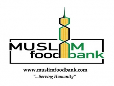 Muslim Food Bank & Community Services is hiring students for summer job opportunities. The deadline to apply is May 18.