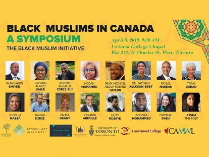First Ever Symposium about Black Muslims in Canada Held in Toronto
