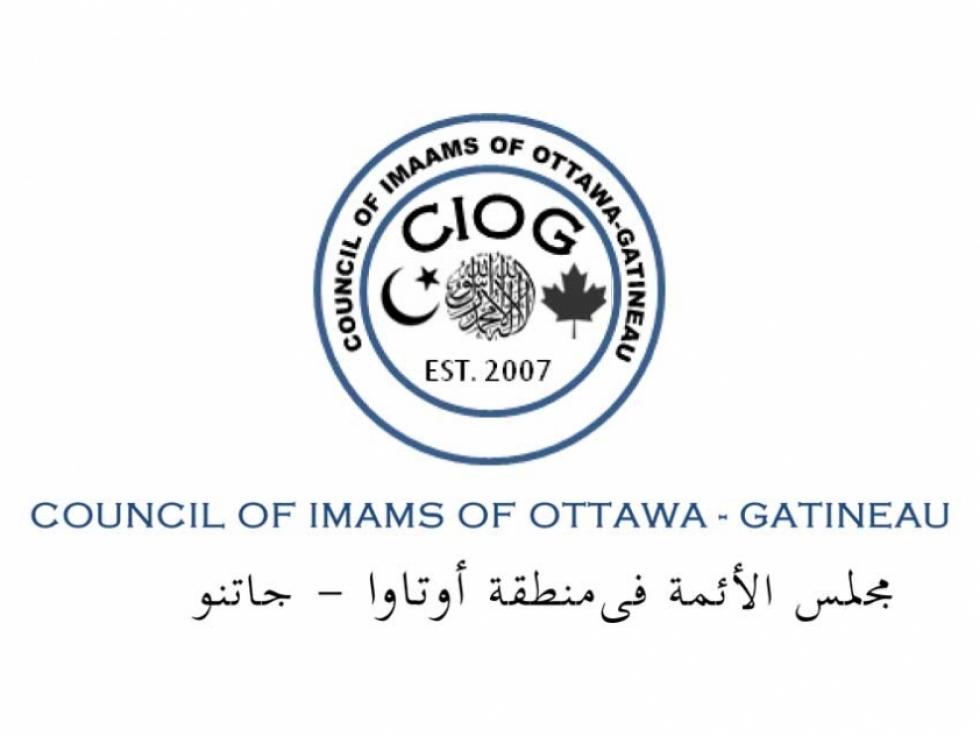 Council of Imams of Ottawa-Gatineau Ramadan 2021 Announcement