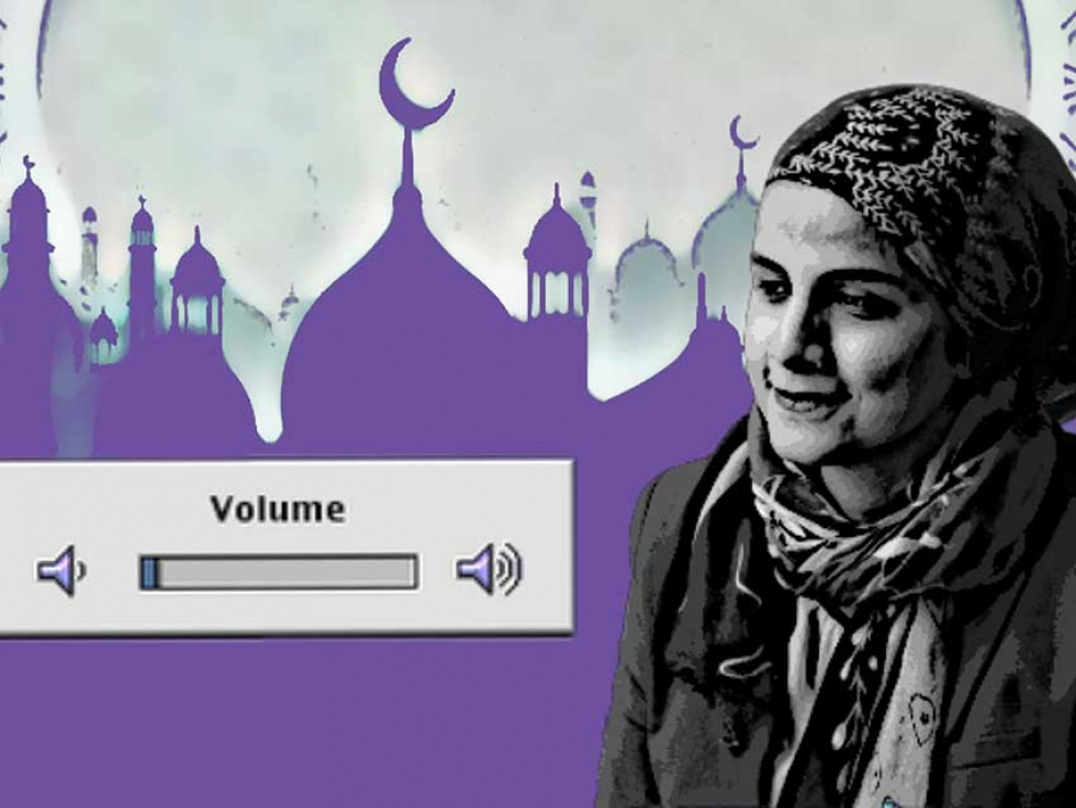 Sidrah Ahmad Chan shares a personal reflection on the Call to Prayer Controversy.