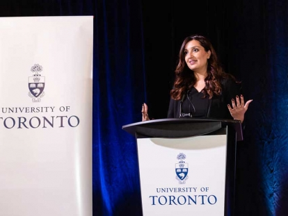 Samra Zafar addressing the University of Toronto Presidents' Circle in November 2018