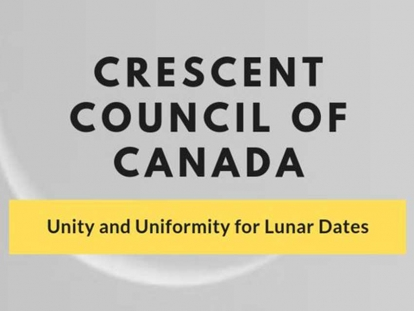 Crescent Council of Canada Dhul Hijjah and Eid Al-Adha 1441 - 2020 Announcement