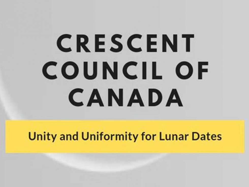 Crescent Council of Canada Dhul Hijjah and Eid Al-Adha 1441 - 2020 Announcement