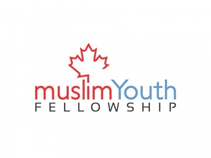 Opportunity: Muslim Youth Fellowship with Toronto City Council Application Deadline July 15 2017