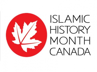 """Islamic History Month Canada 2021 Theme: """"Anti-Indigenous Racism and Islamophobia: coming together for a month of  healing"""""""