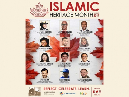 Toronto District School Board Islamic Heritage Month Poster