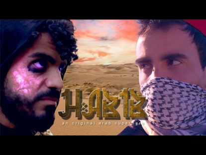 'Habib' spoof trailer uses pita bread weaponry in comedy arsenal to combat Arab stereotypes