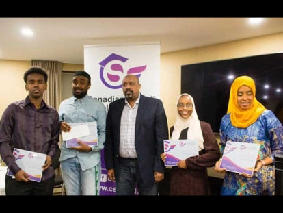 Members of the Canadian Somali Scholarship Fund board and scholarship recipients in Ottawa in March, 2019.