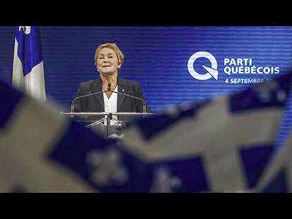 Pauline Marois makes history as the first female premier of Quebec and the fifth woman currently at the helm of a Canadian province or territory.