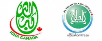 Islamic Circle of North America (ICNA) Al Falah Islamic School is hiring a Classroom teacher.