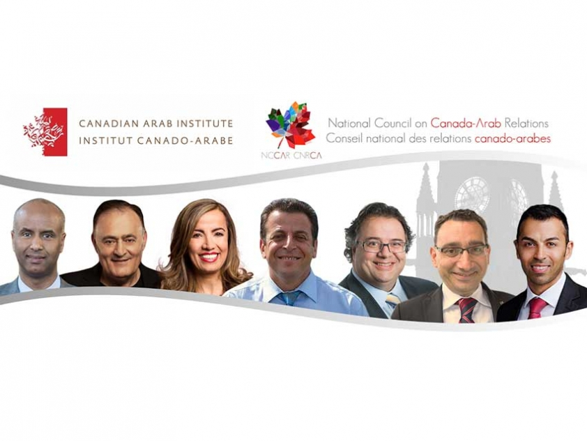 Connect with Canadian Arab MPs at the Diversity in Parliament Reception on May 18