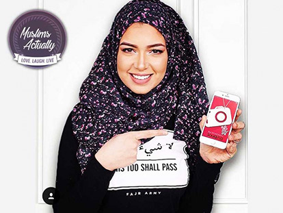 Nour Kaiss- Hijabi Blogger & Founder of Tech Startup Souqina