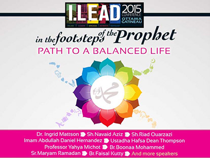 Muslim Link Is a Proud Sponsor of This Year's I.LEAD Conference