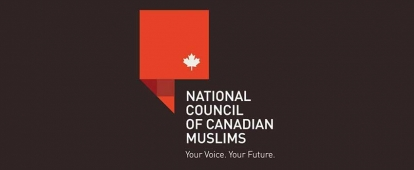 Support the Advocacy Work of the National Council of Canadian Muslims (NCCM)