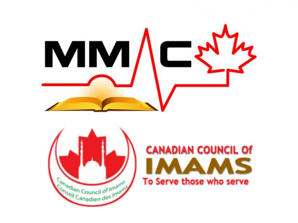 Canadian Council of Imams (CCI) and Muslim Medical Association of Canada (MMAC) Joint Statement on COVID-19 Coronavirus