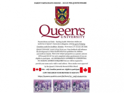 Canadian Muslim Fathers Needed to Participate in Queen's University Health Behaviour Study