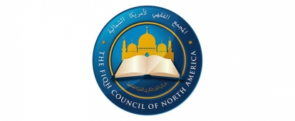The Fiqh Council of North America Eid ul Fitr 1440 Announcement