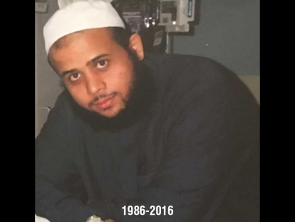 Soleiman Faqiri was a 30-year-old man with dreams to aspire to, goals to achieve, and a family that loved him.
